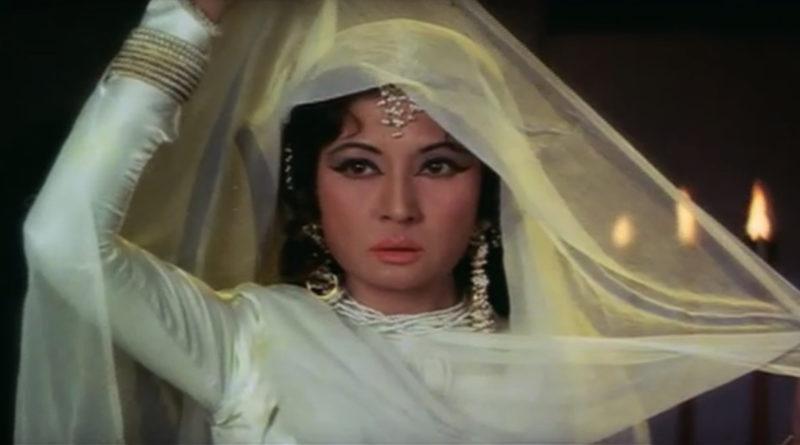 An Evening Dedicated To Actress Meena Kumari!