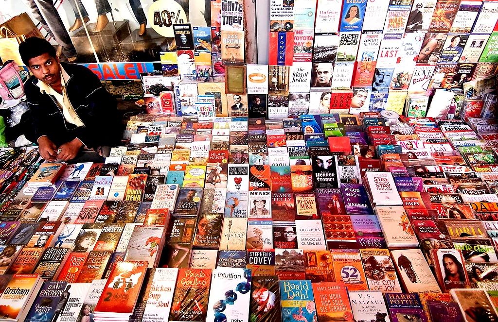 Second hand book bazaar