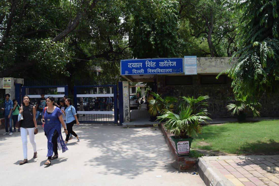 DU's Dyal Singh Evening College Is Now Vande Mataram College!