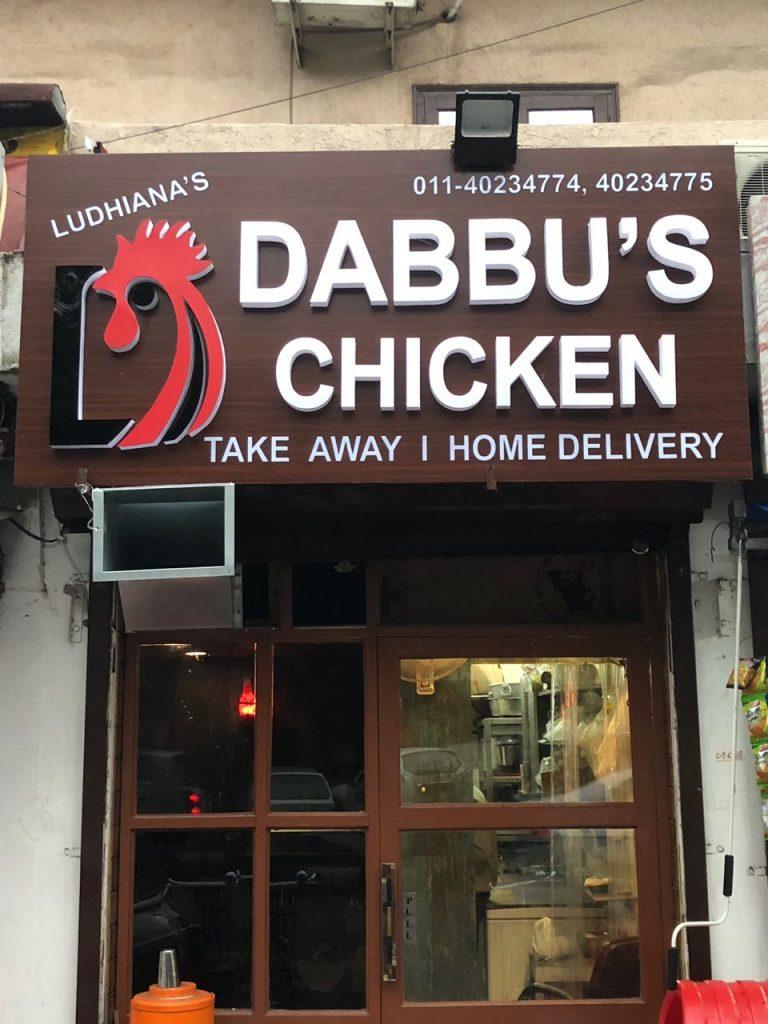 Dabbu's Kitchen-Punjabi Bagh