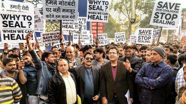 SDMC To Start De-Sealing Process In Delhi Starting Monday
